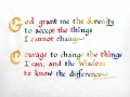 serenity-prayer-hr-036